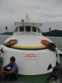 Mesra Ferry Pangkor Lumut