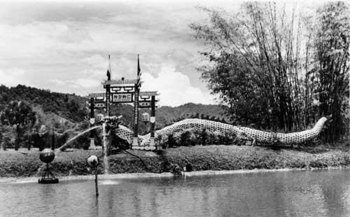 Lake Gardens, late 1950's